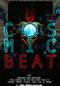 cosmic_beat_07