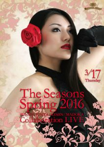 the-seasons-spring-2016-back